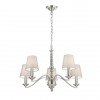 Lampa wisząca ASTAIRE - ASTAIRE-5SN - ENDON